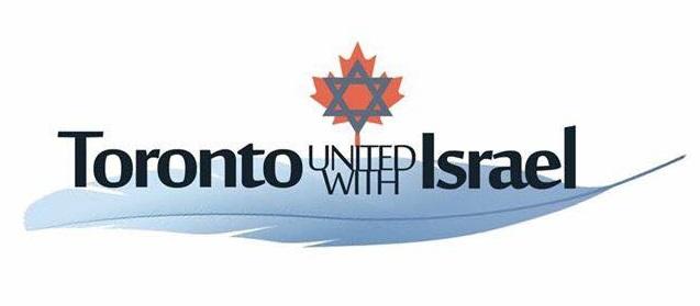 Toronto United with Israel